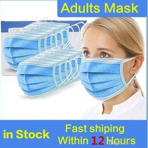 في المخزن! يمكن التخلص منها قناع الوجه 3 طبقة الأذن حلقة الغبار الفم أقنعة تغطي 3 رقائق غير المنسوجة المتاح الغبار قناع لينة تنفس الهواء الطلق جزء