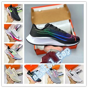 Zoom X Pegasus Turbo 37 Turbo 2 Black Gunsmok Mens Running Shoes Zoom 37% Next Betrue Blue Ribbon Sneakers CV0266-001 BQ9646-401