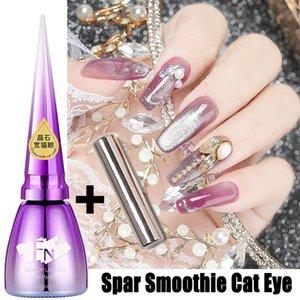 1 набор глаз фототерапия набора клея кошки, может поглотить светящиеся волшебные кошки УФ гель глаза магнитных вспышки лака для ногтей с магнитом