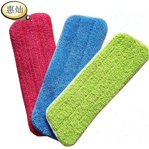 Spray Mop pads Fiber Head Floor cleaning cloth Paste The Mop To Replace Household Cleaning Accessories