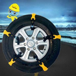 1PC 유니버설 자동차 타이어 미끄럼 방지 블록 차량 긴급 스노우 체인 스트랩 도구