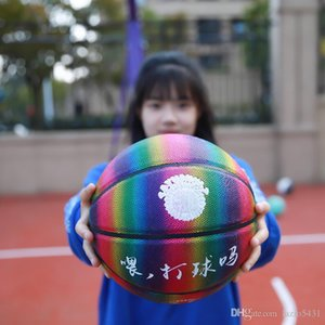 DXXL Eayu caramelo del arco iris de color gradiente de tamaño de baloncesto al aire libre de la PU 7 Usar-resistencia juegos bola de baloncesto de la calle chica