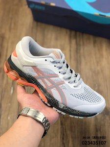 GEL - KAYANO 26 küçük hipokampus Hız Eğitmen MEN Ayakkabı Kız Ayakkabı Sneakers Koşu siyah Koşu Sneakers Hız Eğitmen Çorap kırmızı