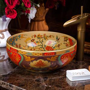 Artistic Porcelain Ceramic Bathroom Sink Countertop Wash Basin jingdezhen