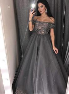 Principessa Abiti Quinceanera Bateau Off Shoulder Dolce 16 Ball Gown Prom Perline Cristalli Corpetto Abiti Debuttanti Satin Vestidos De 15