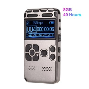 onsumer Electronics Professional High Definition Digital Sound Voice Recorder MP3 Player Voice-Activated Recording One-Button Record 8G C...