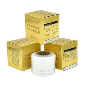 Disposable Eyebrow Tattoo Plastic Wrap Preservative Film,Make Up Supplies Wrap Cover Tape Roll