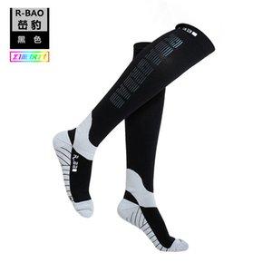 R-bao Berufslaufsocken Reflective Socken Nachtlauf Strumpfwarepinup Maschine Fußball Individuelle