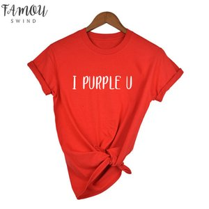 Female Short Sleeve Kpop I Purple U T Shirt Aesthetic High Quality Haut Summer Top Tee Shirt Streetwear Cute Tshirts