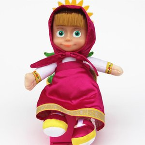 Hot venda 22 centímetros Rússia Masha brinquedos de pelúcia boneca brinquedo dom de alta qualidade de pelúcia para as crianças