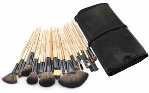 Maquillage professionnel classique Hot Outils de maquillage Pinceaux, jaune clair Make Up Set Brosses maquillage en cuir Brosses cas