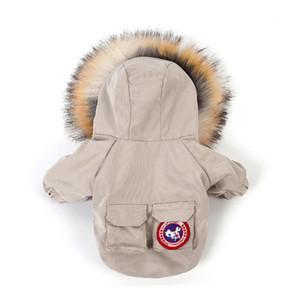 작은 개 치와와 프랑스 불독 의류 겨울 개 옷 애완 동물 따뜻한 다운 재킷 방풍 파카 강아지 코트 의류