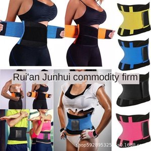 Fitness Exercise high quality postpartum body slimming yoga waist and Fitness abdominal belt exercise abdominal belt belt