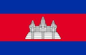 Cambodia National Flag Banner 3x5FT 90x150CM Home Decor Polyester Decoration