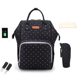 Diaper Bag Maternity nappy bag Maternida Travel Backpack Baby Care wetbag wet waterproof maternity USB interface