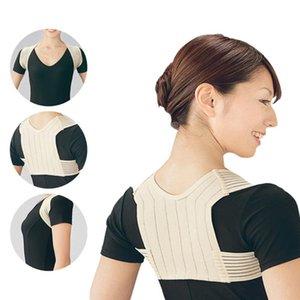 Spalla Previene Slouching correttore di posizione adulti Humpback Spine per alleviare il dolore Back Office della cinghia di sostegno Bretelle morbida Piggyback