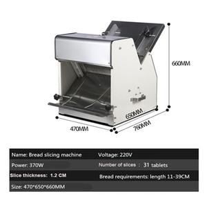 Acier inoxydable LEWIAO LB-31 trancheuse à pain commercial Machine automatique électrique 31 tranches de pain carré Slicer machine en acier étuvé Slicer37