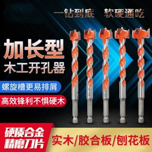 Woodworking Hole Saw Alloy Lengthened Threaded Drill Wind Approved Hexagonal Shank Lengthened Wooden Doors Door Lock Plastic Pun