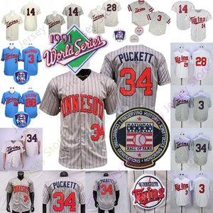 Jersey Kent Vintage Hrbek Harmon Killebrew Bert Blyleven Kirby Puckett 1991 WS Baseball Hall Of Fame Remendo