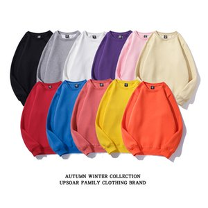 Fashion Solid Color Round Neck Pullover Shirts Couple Sweater Loose Skateboard Tops Autumn Sweatshirts for Men Women Unisex