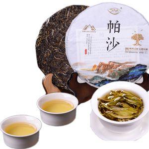 Preference 357g Premium Yunnan Pasha Puer Raw Tea Cake Ecological Alpine Ancient Tree Pure Material Pu'er Tea Cake
