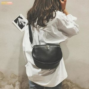 Plain 2020 New Fashion Pure Color Women Leather Shell Messenger Shoulder Bag Bust Bag Crossbody Bag Money Phone Travel Women