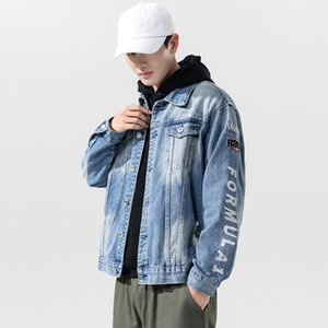 2020 men's casual bomber jacket men's hip hop retro denim jacket street style men's fashion jeans coat casual retro jackets