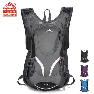 2018 New Style hu wai jian feng New Style Riding Backpack Bicycle Water Bag Riding Backpack a Generation of Fat