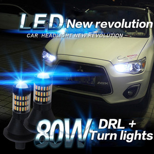 2 adet 60SMD Çift Model Araba Gündüz Farı DRL Dönüş Sinyal LED T20 1156 P21W PY21W T25 BA15s BAU15s