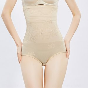 Postpartum belly super high shaping underwear Spanx shaping pants hip girdle waist fat big size thin waist pants underpants