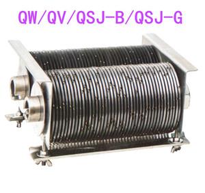 QW / QV / QSJ-B / QSJ-G 전기 고기 절단기 커터 슬라이서에 대 한 1 pc 블레이드