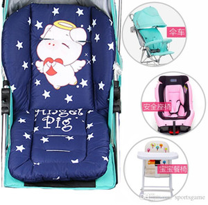Baby Dining Chair Cushion Totoro Infant Multifunctional Mats Pads Feeding Booster Chair Cushion Stroller Seat Cushion Pig