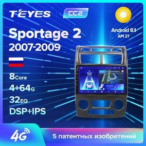 TEYES СС2 для Kia Sportage 2 JE KM 2007-2009 Car Radio Multimedia Video Player Навигация GPS Android 8.1 Нет 2din 2 дин DVD автомобиля DVD