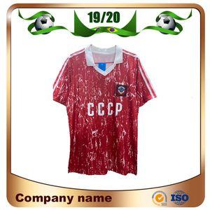 1990 Советский Союз ретро Джерси версия чемпионат мира по футболу 1989 1991 дом СССР Алейников Протасов Заваров Беланов футбол рубашка форменная