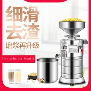New Electric multifonction commercial Soyquick acier inoxydable soja pâte d'haricot de soja machine Ponceuse lait