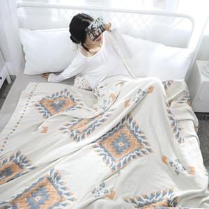 Cotton Gauze Muslin Accueil Couverture chaise de jardin Patio Banc de recouvrement pour meubles