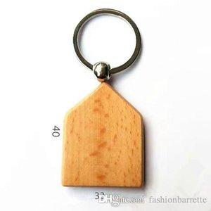 Epacket 무료 30pcs 사용자 지정 DIY 빈 나무 열쇠 고리 직사각형 심장 라운드 타원 조각 열쇠 고리 나무 열쇠 고리
