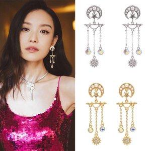 Moda Barok parlak elmas inci beş köşeli yıldız Crescent Moon Dangle Küpe Kadınlar Uzun püskül Zincir Küpe Takı
