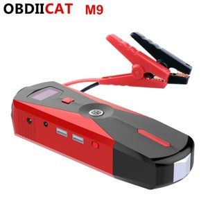 OBDIICAT-M9 Emergency Car Jump Starter Built-in Shida Battery Mini Portable Power Bank Charger For PetrolDiesel Cars