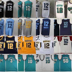 도매 3 10 12 50 스포츠 저렴한 남성 저지 2020 빈티지 스티치 도시 근로 그린 화이트 블루 그레이 최고 품질 드롭 배송
