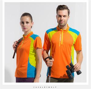 Sıkıştırma Kadın Spor T Gömlek Kısa Kollu Spor Egzersiz Spor Tee Sweatshirt Tops