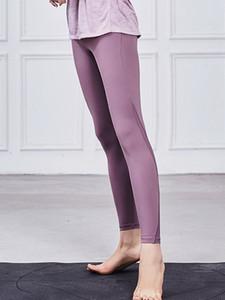 Лу-03 женщин йога брюки Брюки Train раз 28 лаборатории сплошной цвет выровнять термоусадочная плотно спорт тренажерный зал носить леггинсы эластичный фитнес-леди в целом полный