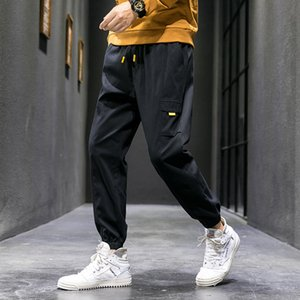 Hot Sale Summer 2020 New Leisure Student Beam Feet Nine Points Pants Sweatpants Fashion Small Feet Large Size Men's Clothing