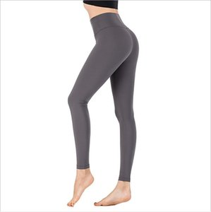 Tight Yoga Clothes Leggins Lift Hips Sportswear Fitness Cropped Pants No Embarrassment line Nude Skin-friendly High waist Yoga Pants Women