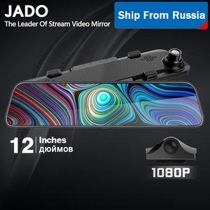 JADO 2020 G840 12-inch Streaming RearView Mirror Car Dvr Camera Dashcam FHD Dual 1080P Lens Driving Video Recorder Dash Cam