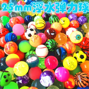 Bola elástica de 25 mm Multicolor Color encantador Estilo de mezcla Bolas de rebote de goma Niño Juguete de natación de agua Moda 0 2qd UU