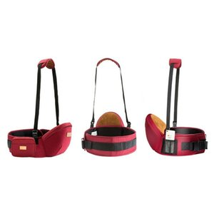 Newborn Baby Hip Seat Carrier Waist Stool Portable Backpack kids Front Hold Belt
