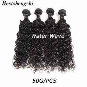 Grade 8A Mink Brazilian Water Wave Hair Weaves 3 4 Bundles Lot 100% Unprocessed Brazilian Remy Human Hair Weaving Water Wave 50g cps