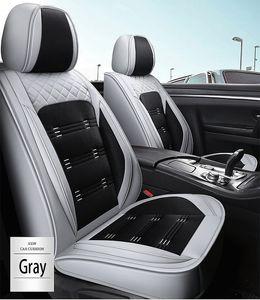 Universal-Fit Autoinnenausstattung Sitzbezüge für Sedan PU-Leder adjuatable fünf Sitze Full Surround Design Sitz-Abdeckung für SUV BM003
