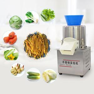 Aço inoxidável Vegetable Chopper Comercial alimentos Crusher máquina de corte elétrica